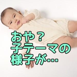ct_kote-ma